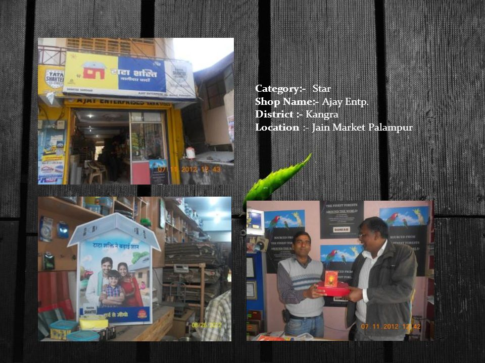 Category:- Star Shop Name:- Ajay Entp. District :- Kangra Location :- Jain Market Palampur