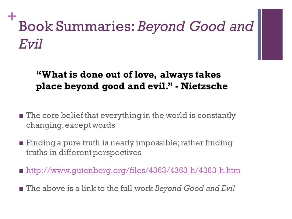 Book Summaries: Beyond Good and Evil