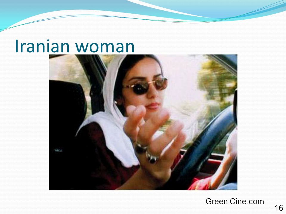 Iranian woman Green Cine.com 16