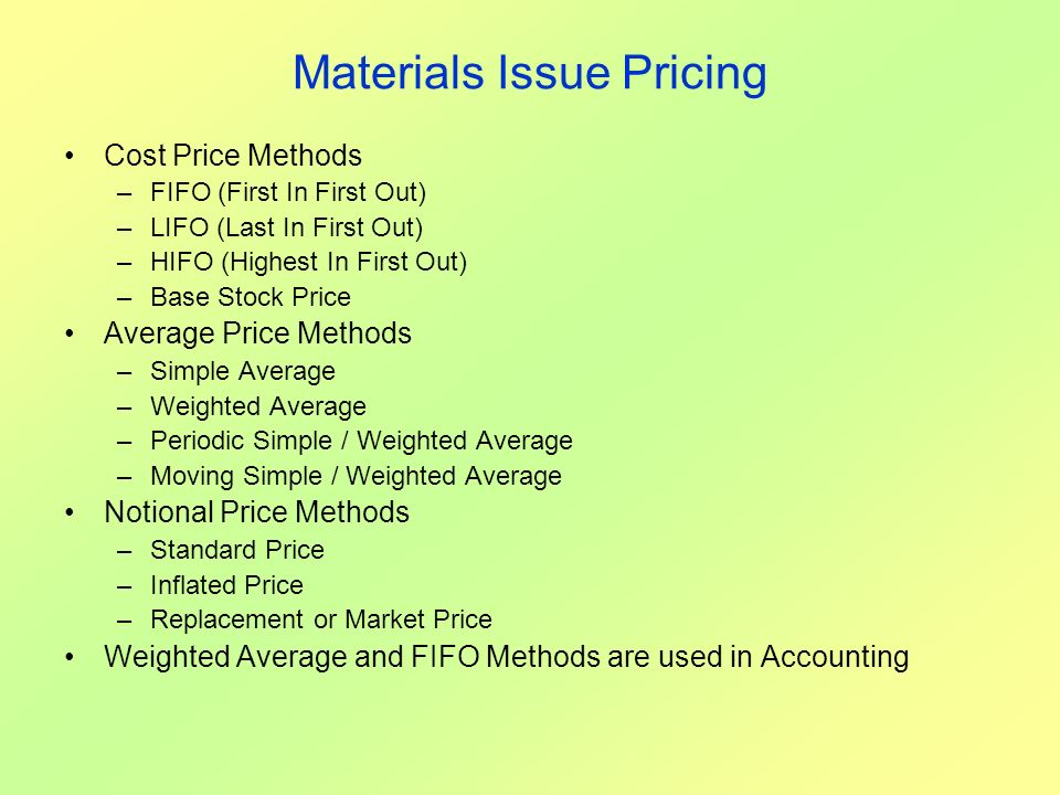 Materials Issue Pricing