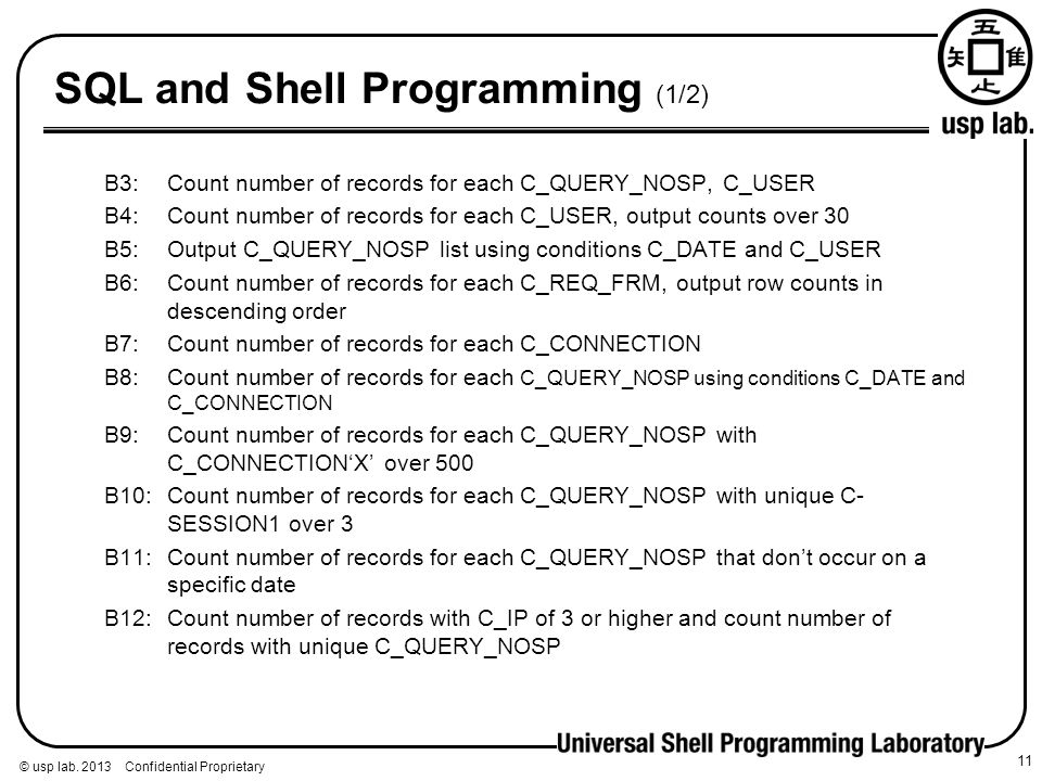 SQL and Shell Programming (1/2)