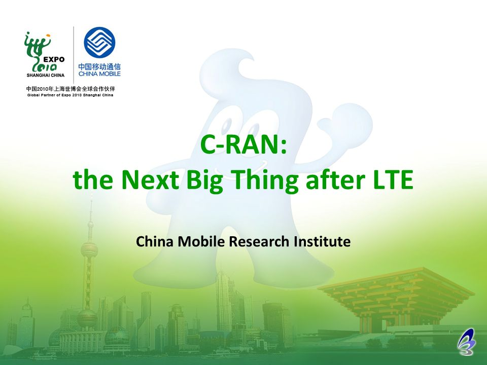 C-RAN: the Next Big Thing after LTE