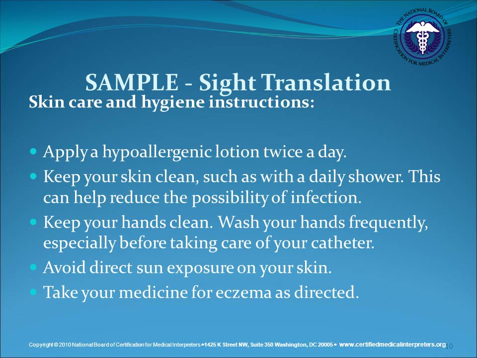 SAMPLE - Sight Translation