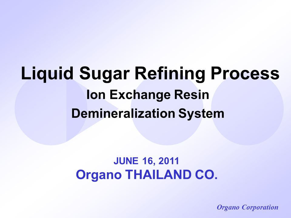 Liquid Sugar Refining Process