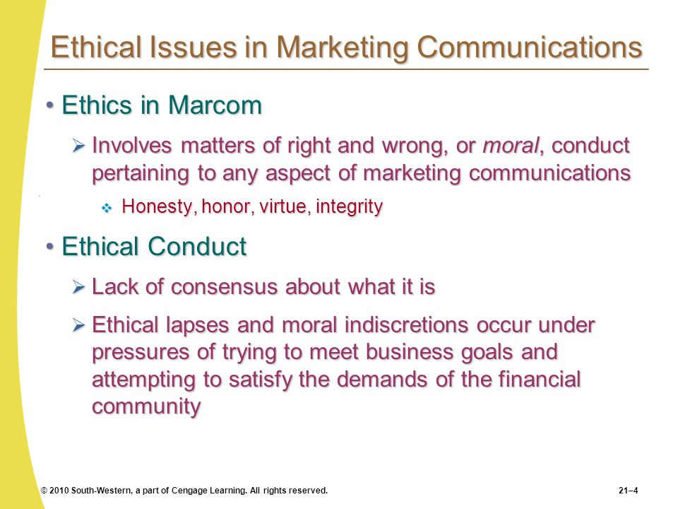 issues in marketing communication