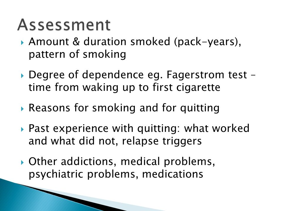 Assessment Amount & duration smoked (pack-years), pattern of smoking