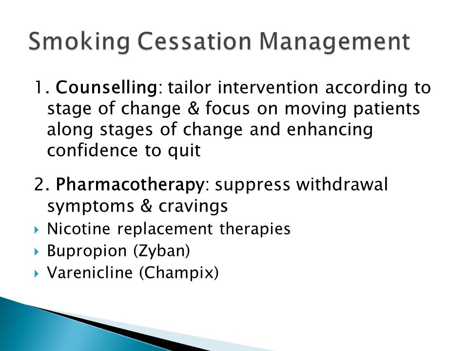 Smoking Cessation Management
