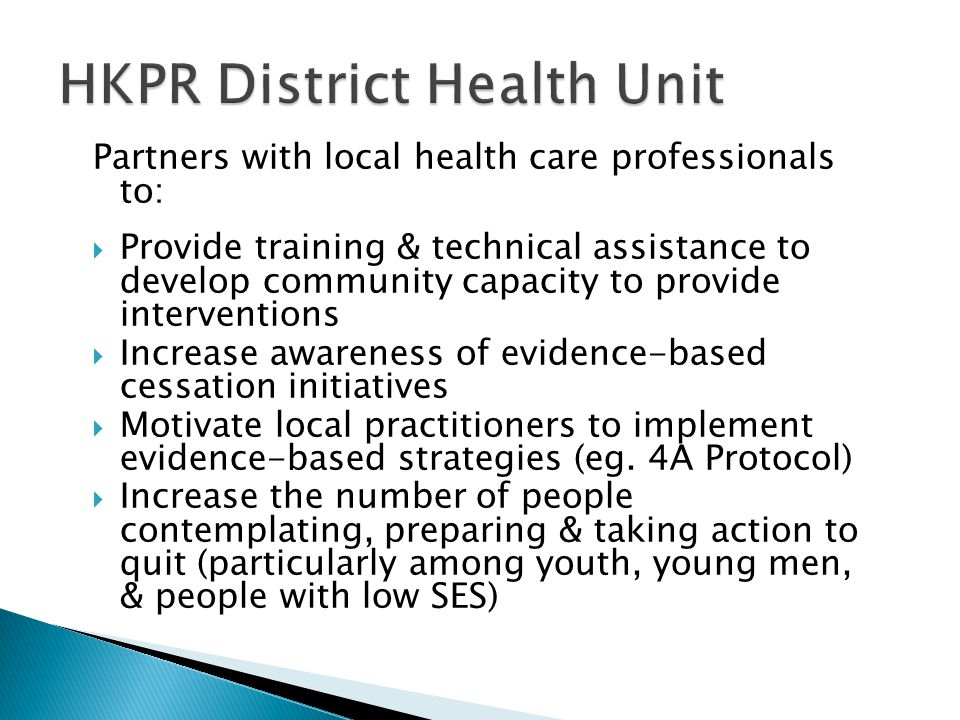 HKPR District Health Unit