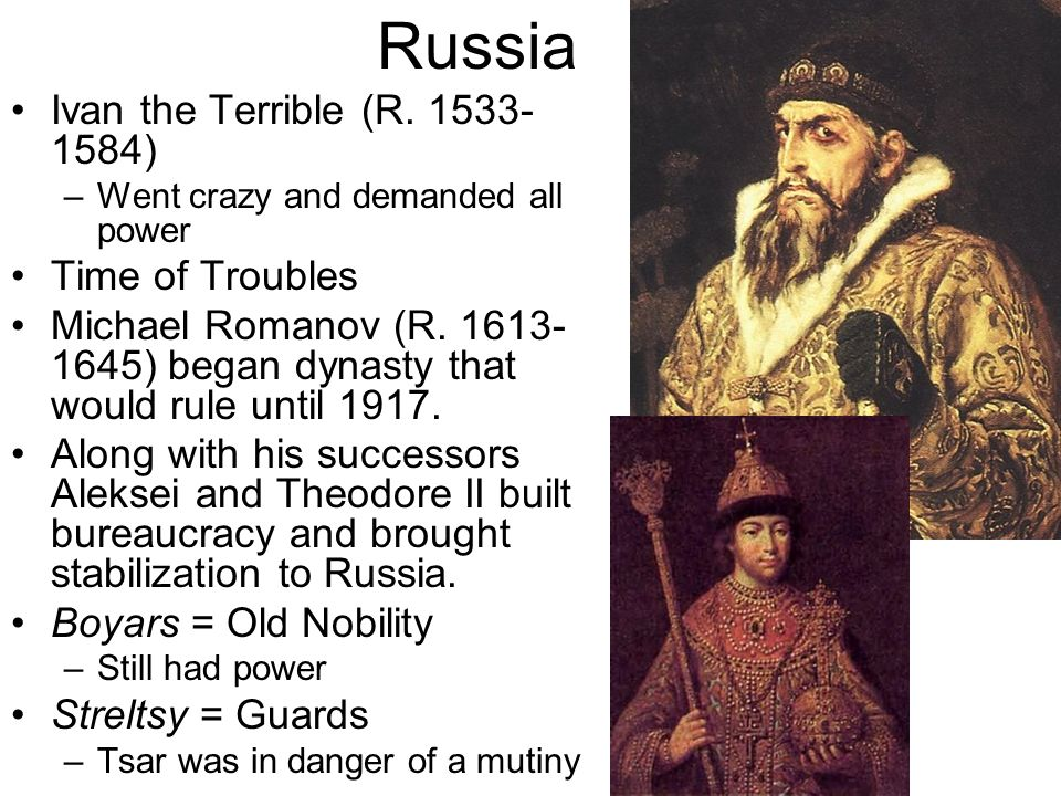 Russia Ivan the Terrible (R ) Time of Troubles