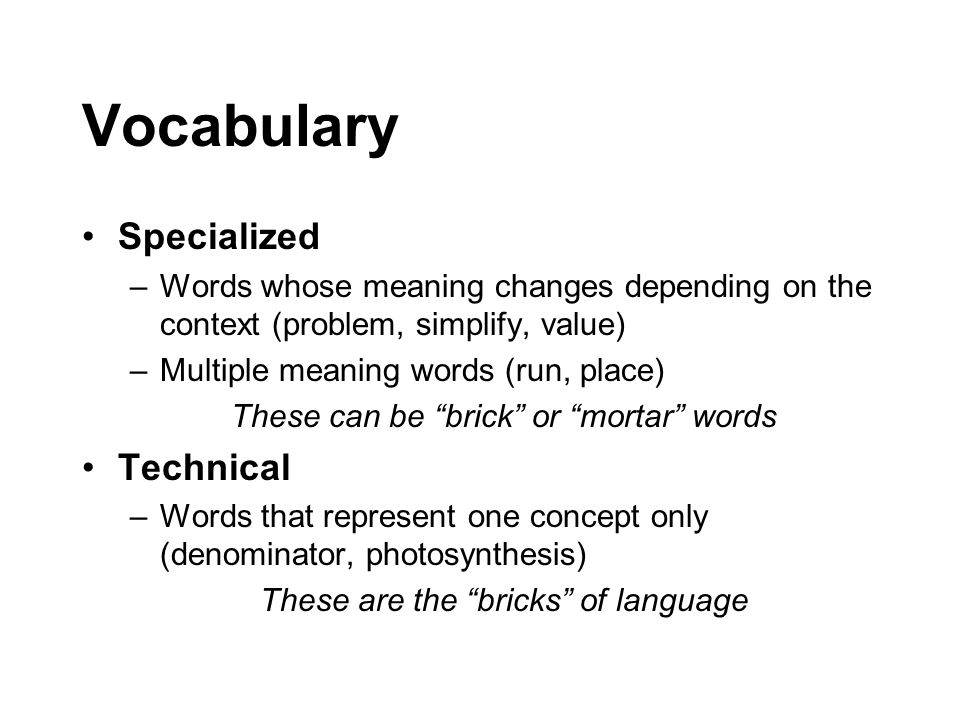 Vocabulary Specialized Technical