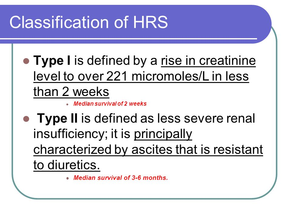 Classification of HRS Type I is defined by a rise in creatinine level to over 221 micromoles/L in less than 2 weeks.