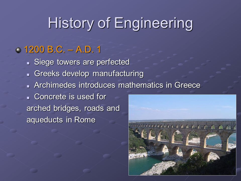 who was the first engineer in history