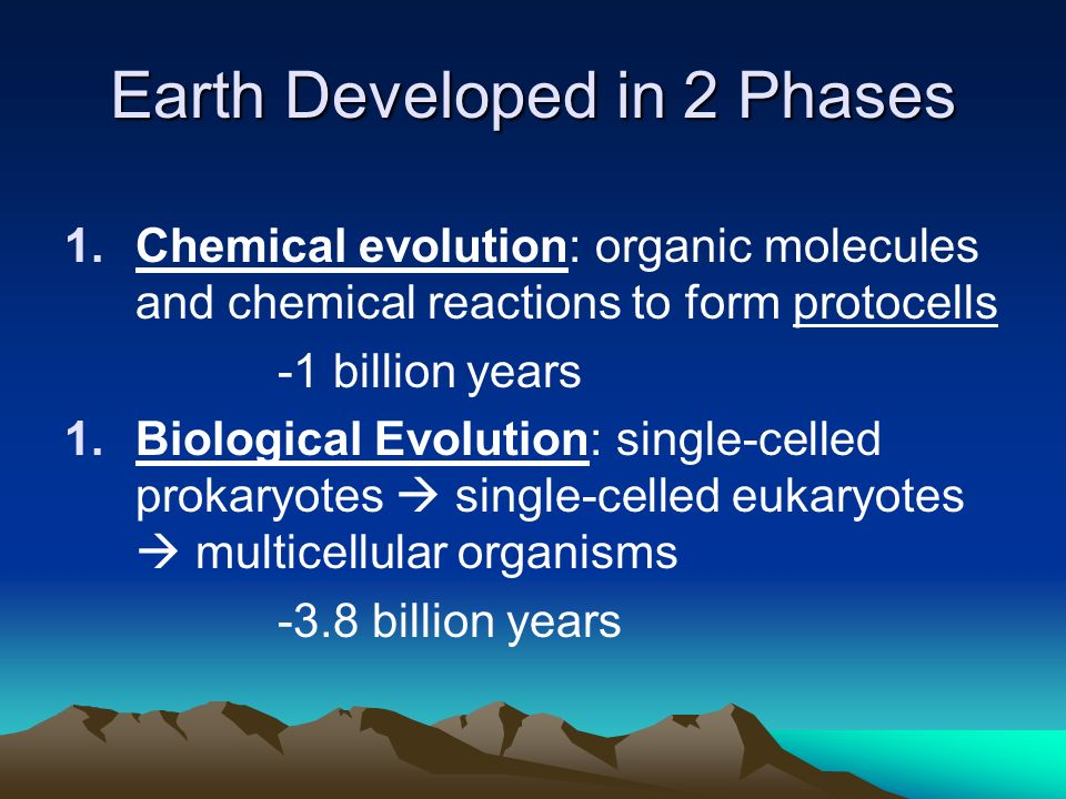 Earth Developed in 2 Phases