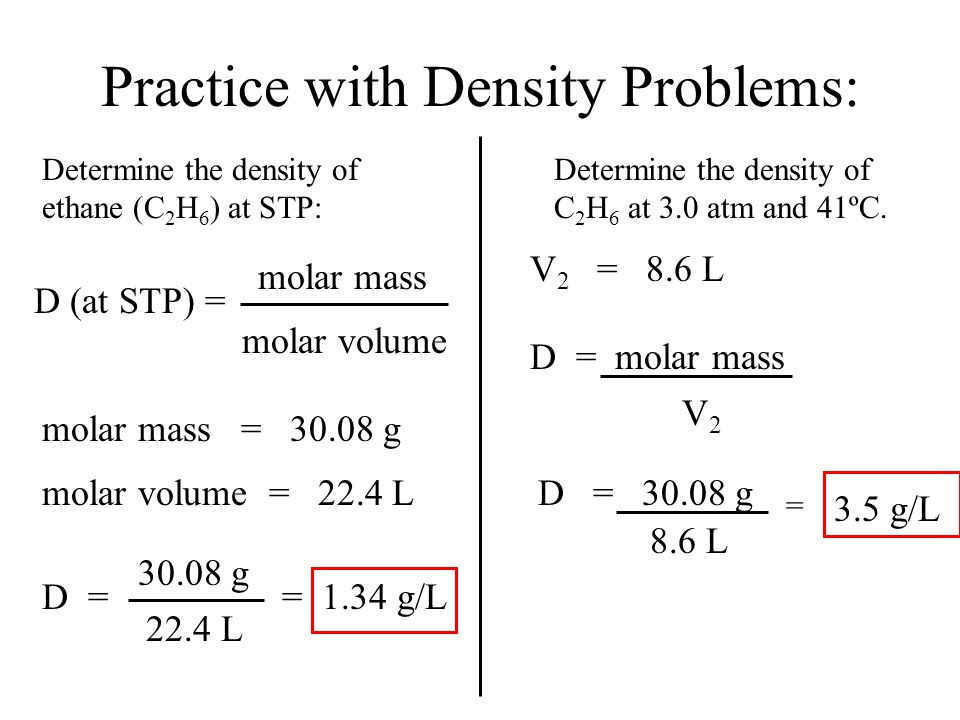 Practice with Density Problems: