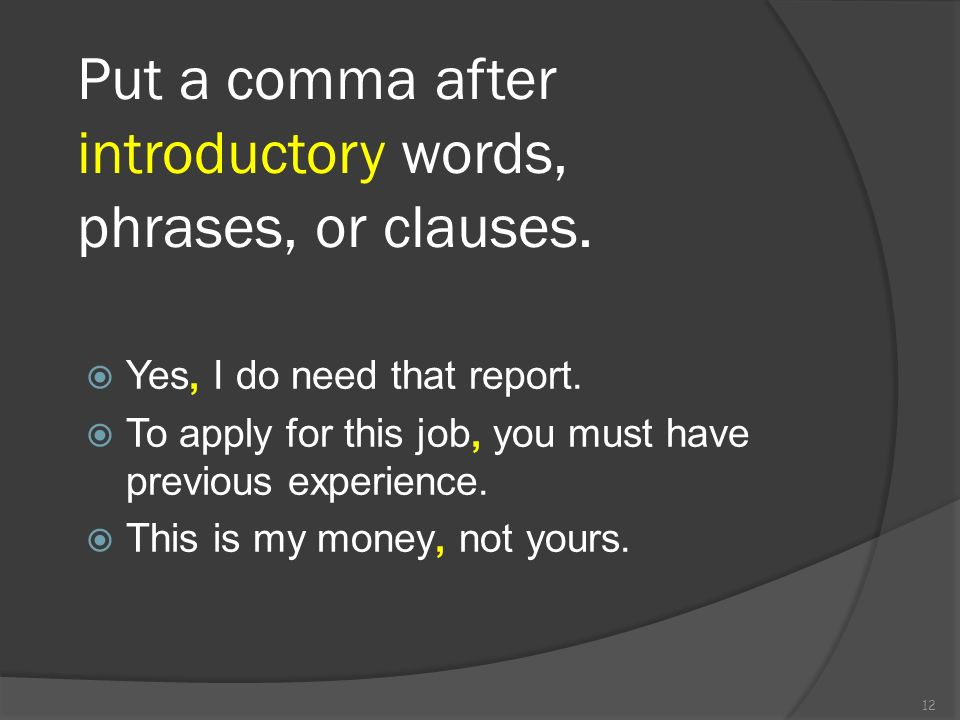 Put a comma after introductory words, phrases, or clauses.