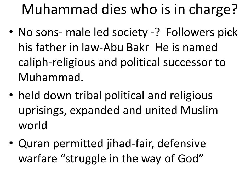 Muhammad dies who is in charge