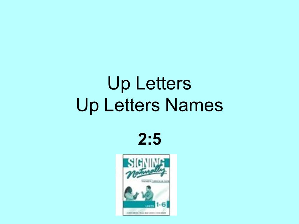 Up Letters Up Letters Names