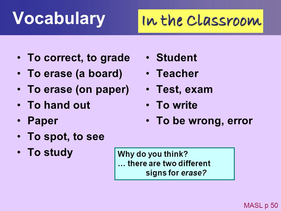 Vocabulary In the Classroom To correct, to grade To erase (a board)