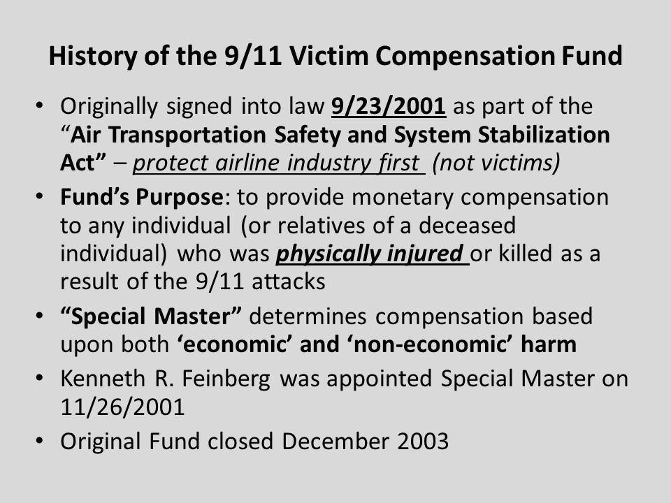 History of the 9/11 Victim Compensation Fund
