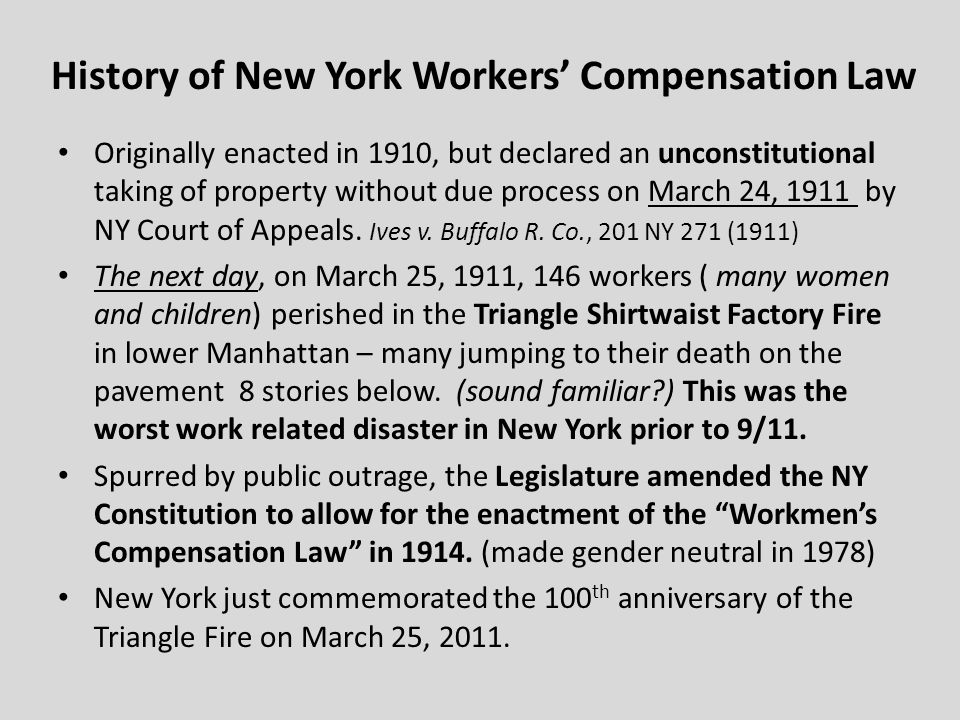 History of New York Workers' Compensation Law