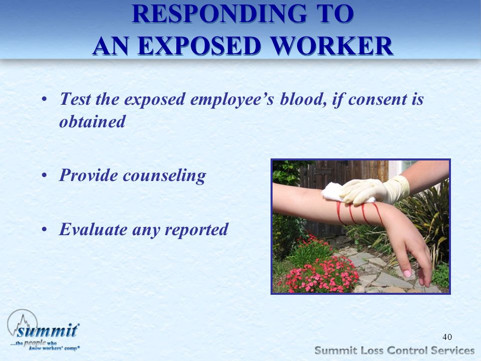RESPONDING TO AN EXPOSED WORKER