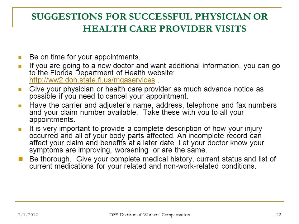 SUGGESTIONS FOR SUCCESSFUL PHYSICIAN OR HEALTH CARE PROVIDER VISITS