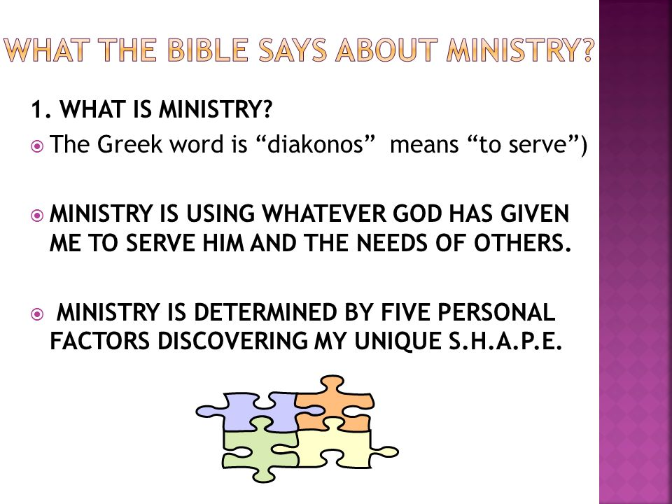 WHAT THE BIBLE SAYS ABOUT MINISTRY