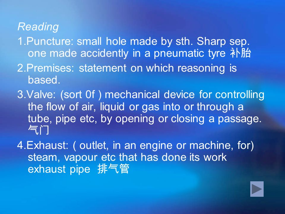 Reading 1.Puncture: small hole made by sth. Sharp sep. one made accidently in a pneumatic tyre 补胎.
