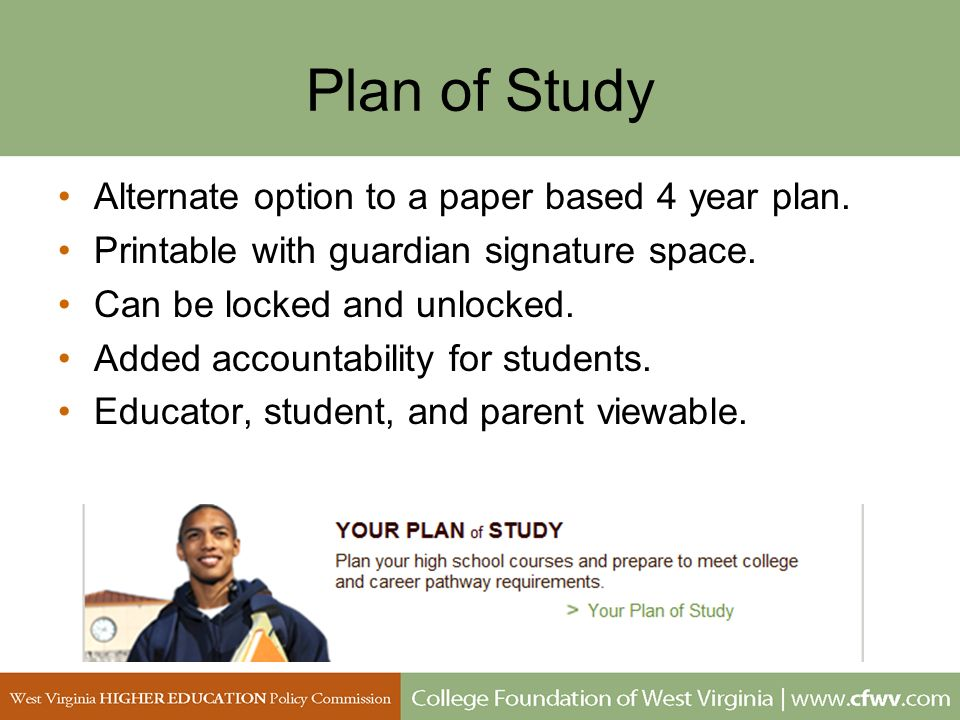 Plan of Study Alternate option to a paper based 4 year plan.