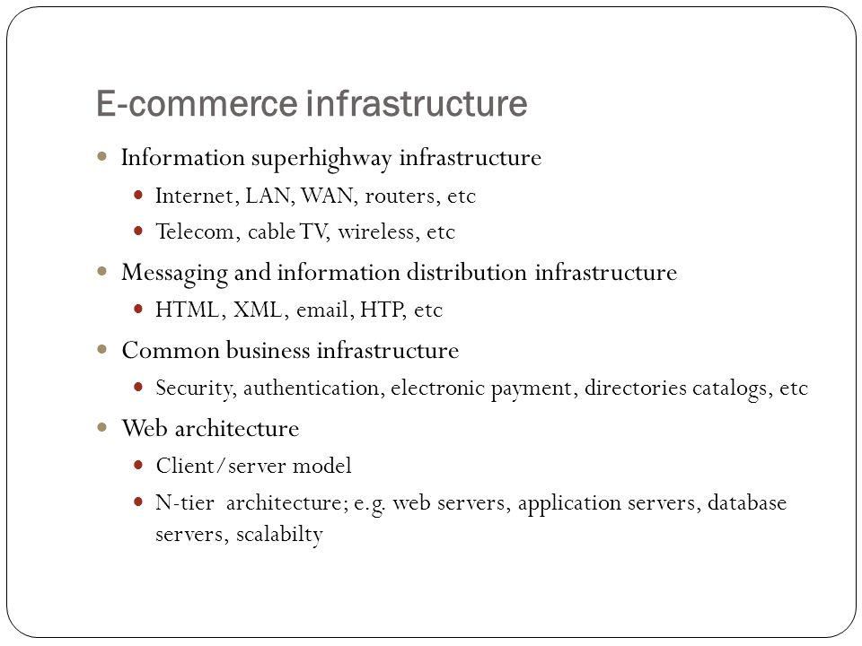 E-commerce infrastructure