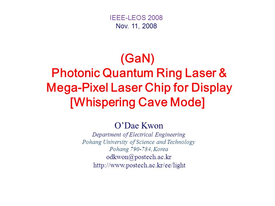 Photonic Quantum Ring Laser & Mega-Pixel Laser Chip for Display