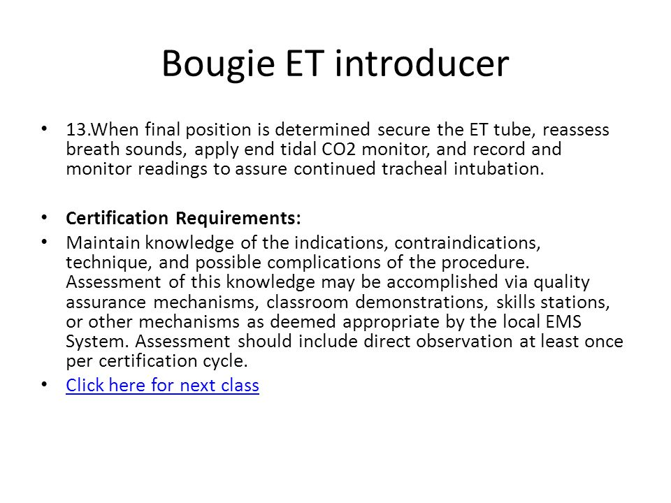 Bougie ET introducer