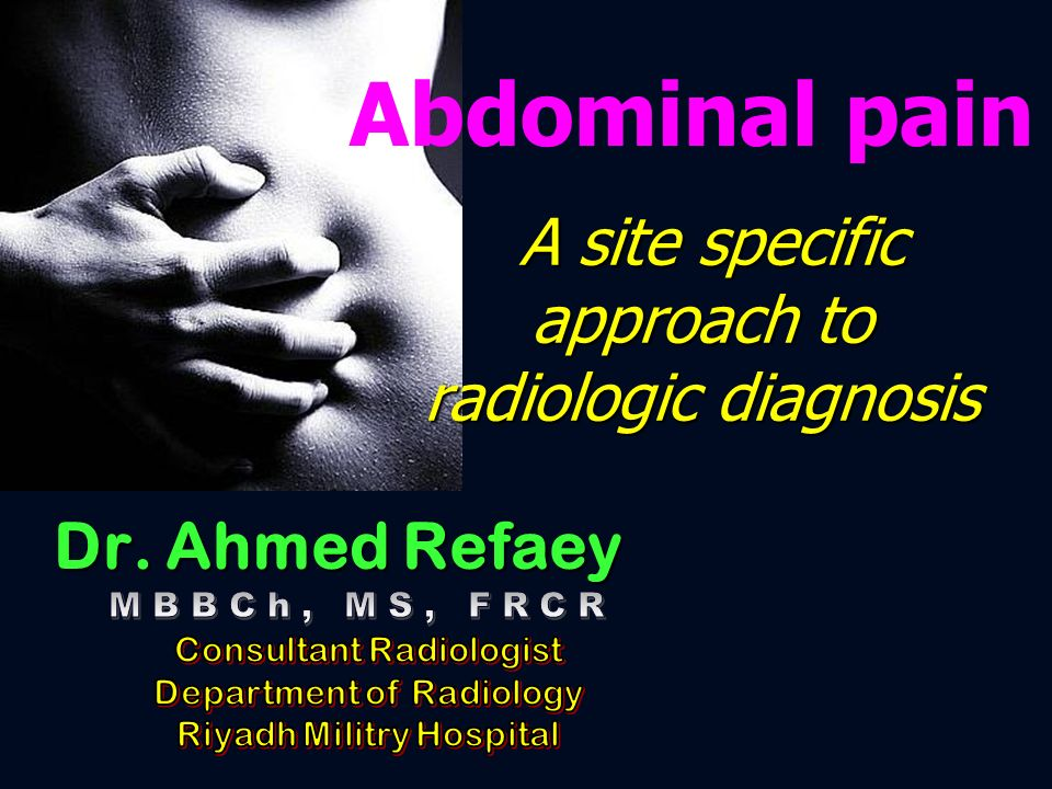 A site specific approach to radiologic diagnosis