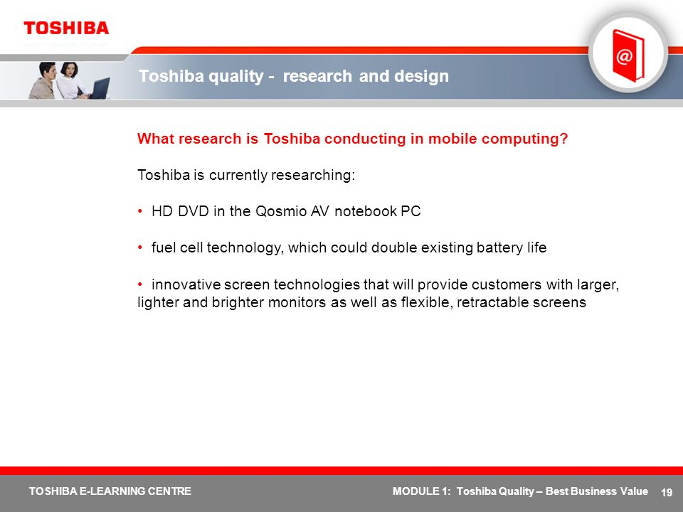 Toshiba quality - research and design