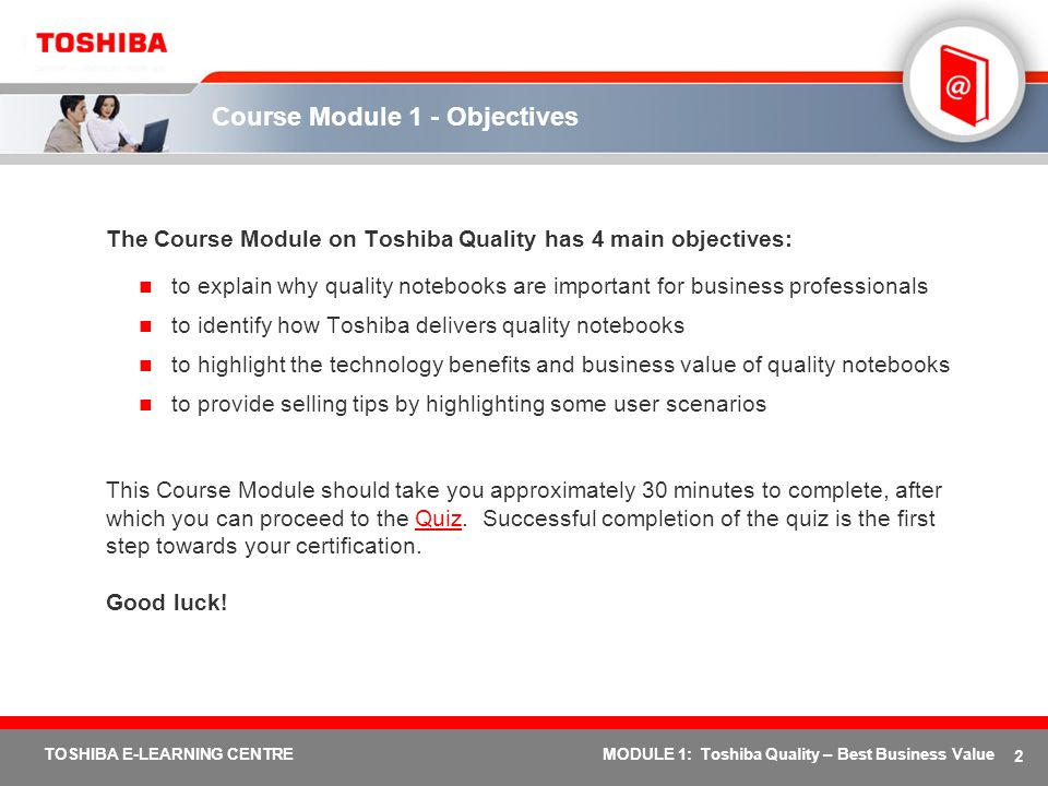 Course Module 1 - Objectives