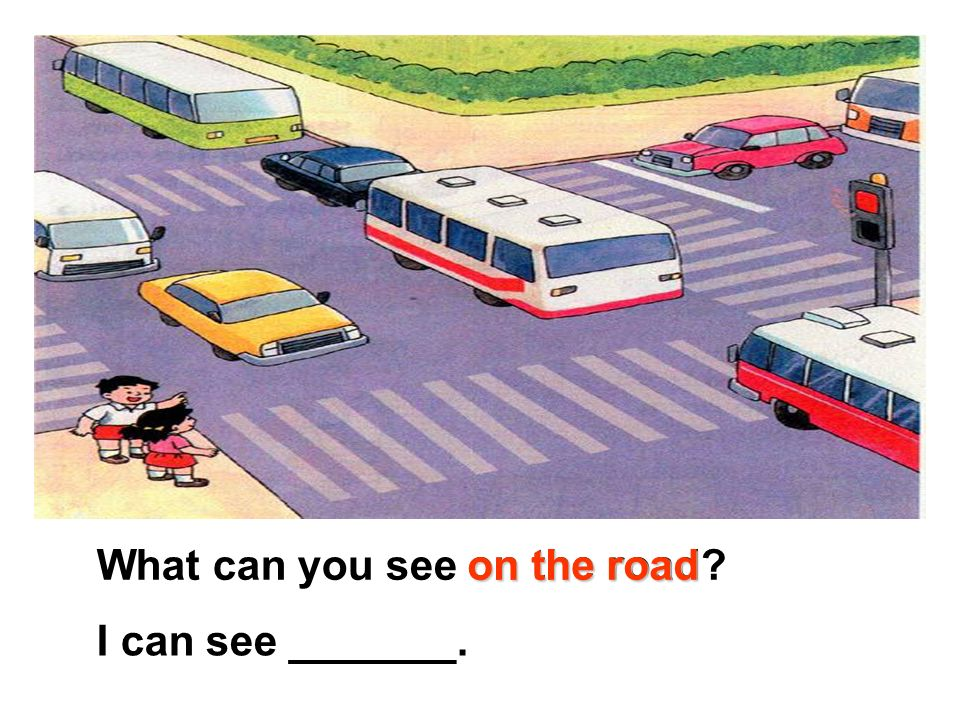 What can you see on the road