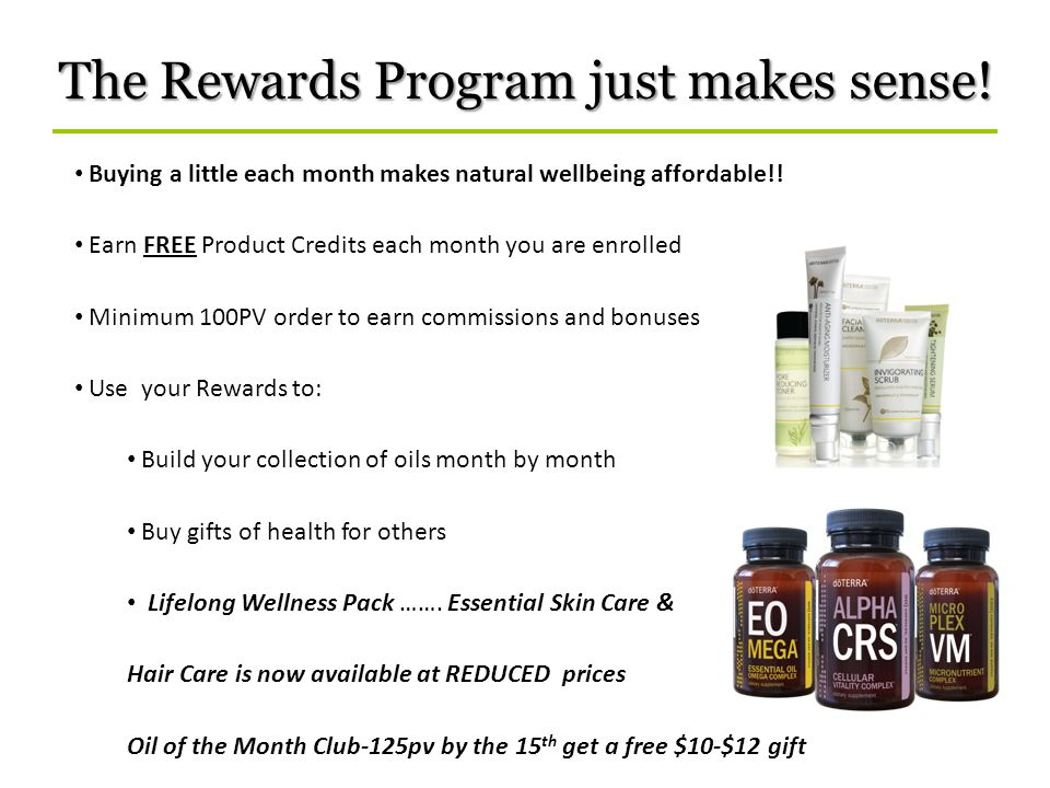 The Rewards Program just makes sense!