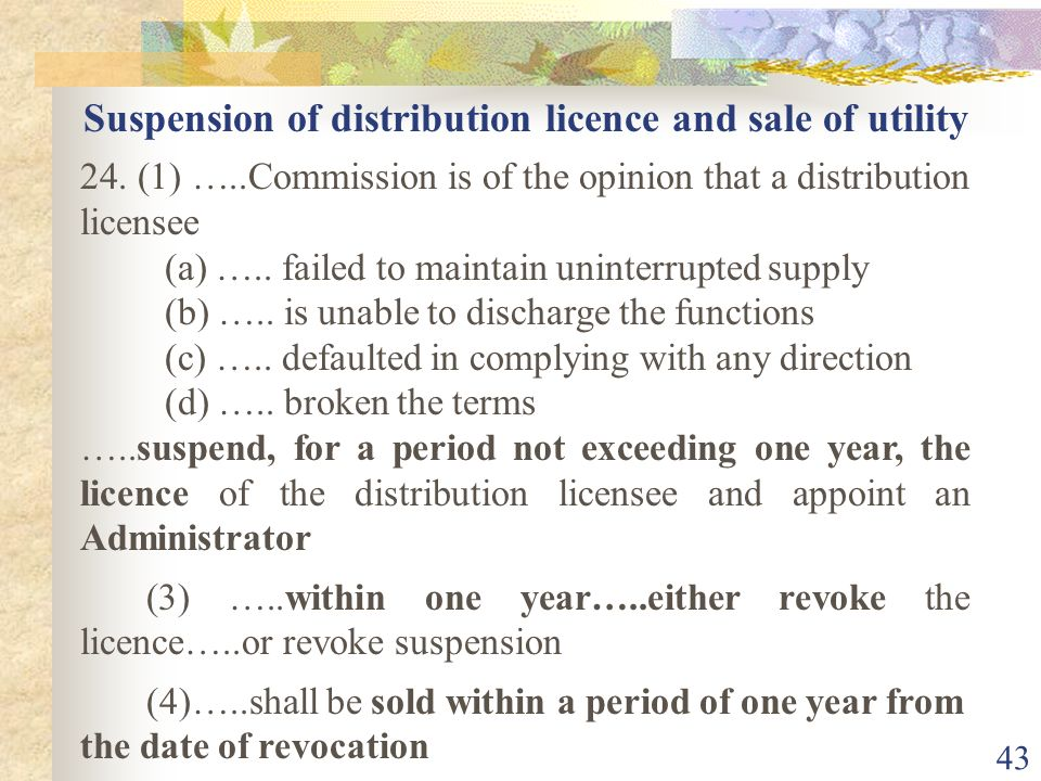 Suspension of distribution licence and sale of utility