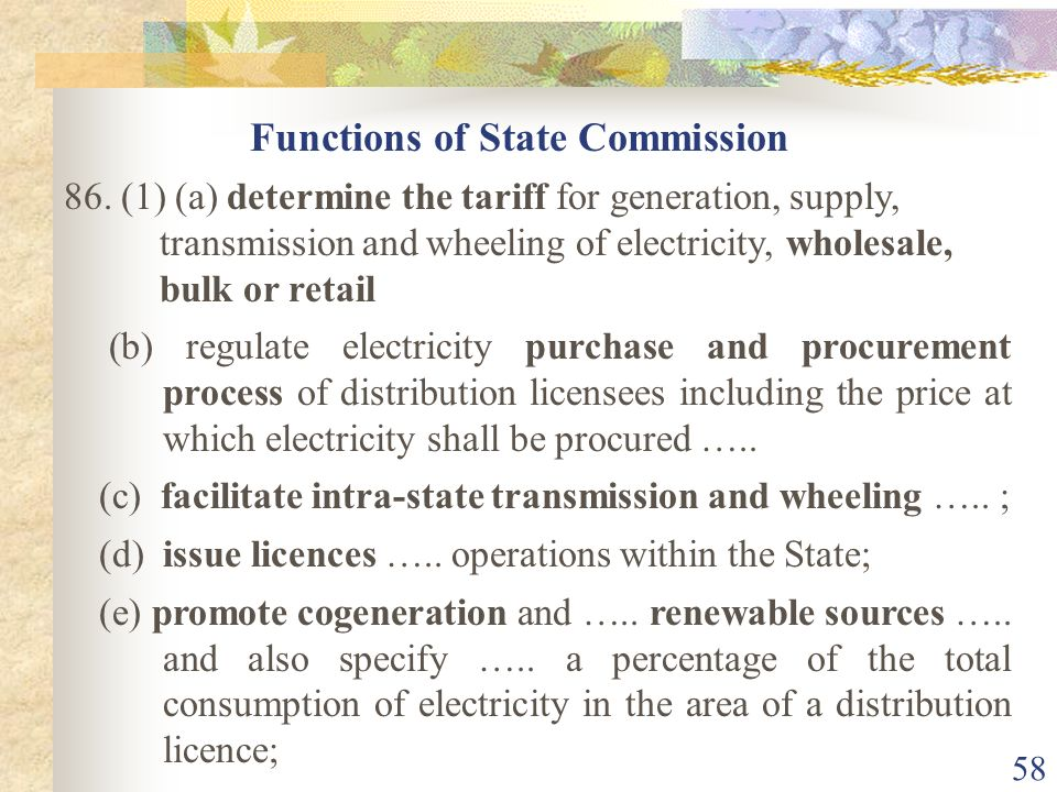 Functions of State Commission