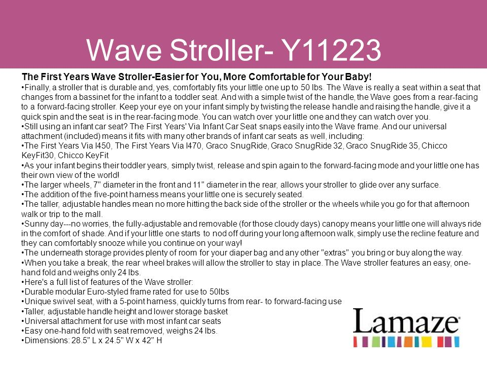 Wave Stroller- Y11223 The First Years Wave Stroller-Easier for You, More Comfortable for Your Baby!