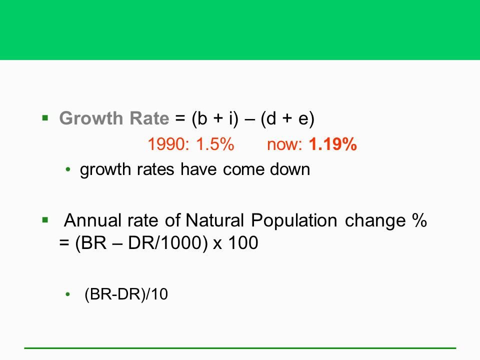 Growth Rate = (b + i) – (d + e)