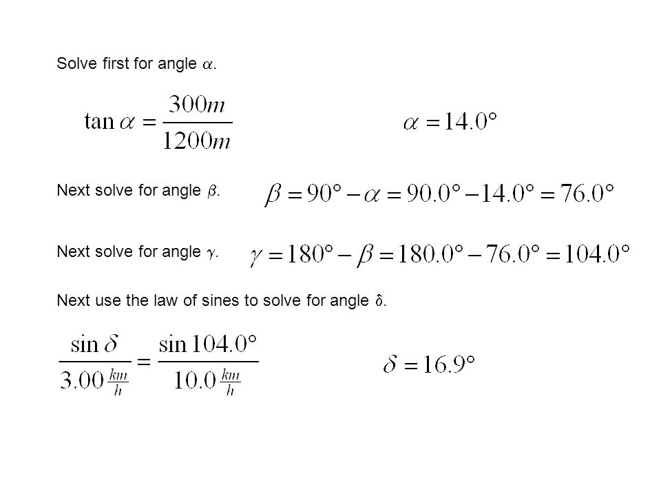 Solve first for angle a. Next solve for angle b. Next solve for angle g.
