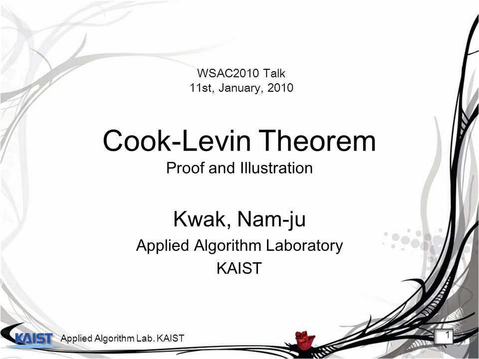 Cook-Levin Theorem Proof and Illustration