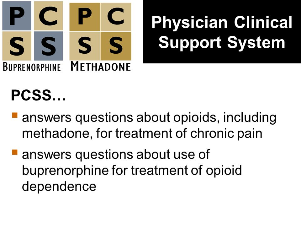 Physician Clinical Support System