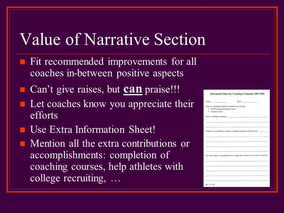 Value of Narrative Section