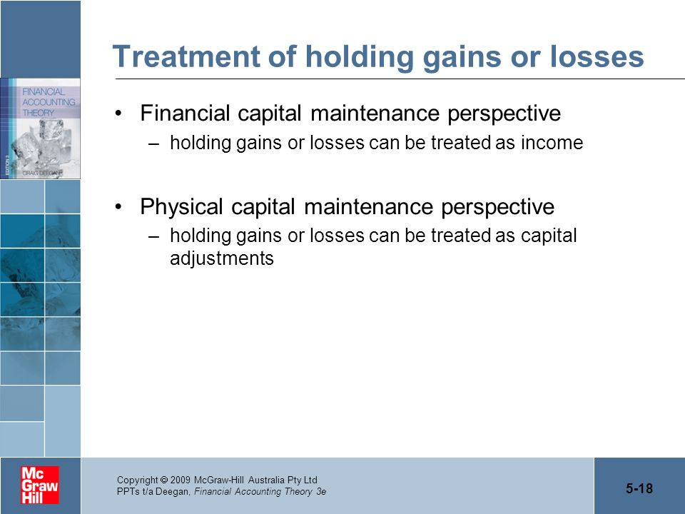 Treatment of holding gains or losses