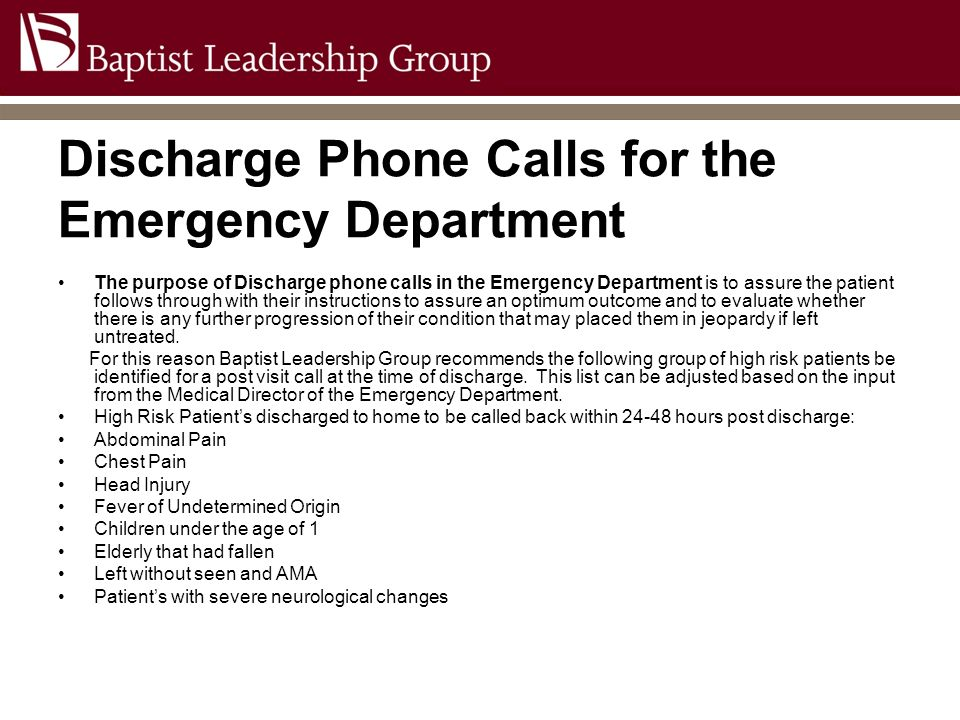 Discharge Phone Calls for the Emergency Department