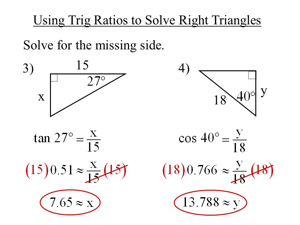 Using Trigonometry To Solve For Missing Sides Algebra 1 Homework Answers