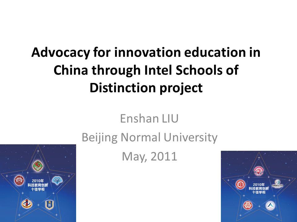Enshan LIU Beijing Normal University May, 2011