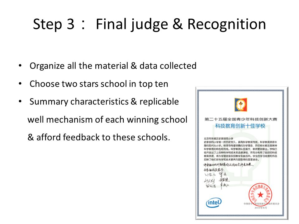 Step 3: Final judge & Recognition